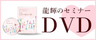 """dvd"""