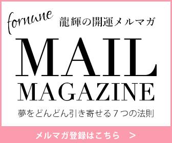 """mailmagazine""/"